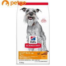 サイエンスダイエット シニアライト 小粒 肥満傾向の高齢犬用 7歳以上 6.5kg【あす楽】