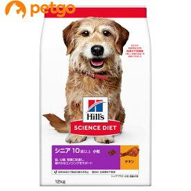 サイエンスダイエット シニアプラス 小粒 高齢犬用 10歳以上 12kg【あす楽】