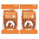 ペットゴー ササミスティック野菜入り 180g×2個【今だけお得!】【あす楽】