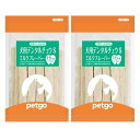 ペットゴー 犬用デンタルチュウ S ミルクフレーバー 15本(130g)×2個【今だけお得!】【あす楽】