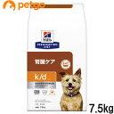 【最大1600円OFFクーポン】ヒルズ 犬用 k/d 腎臓ケア ドライ 7.5kg【あす楽】