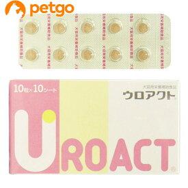 【最大350円OFFクーポン】ウロアクト 犬猫用 10粒×10シート【あす楽】