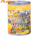 【最大1600円OFFクーポン】Azmira(アズミラ) 猫用缶詰 ビーフ&チキン 374g