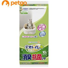 【最大350円OFFクーポン】デオトイレ 消臭・抗菌シート 10枚【あす楽】