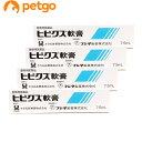 【4個セット】ヒビクス軟膏 犬猫用 7.5mL(動物用医薬品)【あす楽】