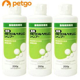 【3本セット】薬用酢酸クロルヘキシジンシャンプー 犬猫用 200g(動物用医薬部外品)【あす楽】