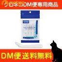 【クロネコDM便専用】ビルバック C.E.T.デンタルブラシミニ(3本入り)