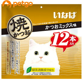 いなば 焼かつお かつおミックス味 12本入り【あす楽】