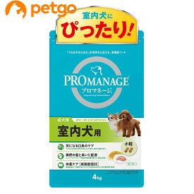 プロマネージ 成犬用 室内犬用 4kg【あす楽】