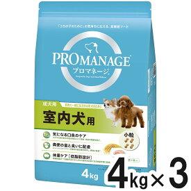 プロマネージ 成犬用 室内犬用 4kg×3個【まとめ買い】【あす楽】