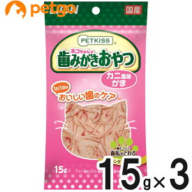 PETKISS(ペットキッス) FOR CAT オーラルケア カニ風味かま 15g×3個【まとめ買い】【あす楽】