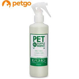 【最大350円OFFクーポン】ヒバスキン スプレー式 犬猫用 300mL【あす楽】