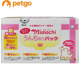 【最大450円OFFクーポン】マナッチ うんち取りパック 65枚【あす楽】