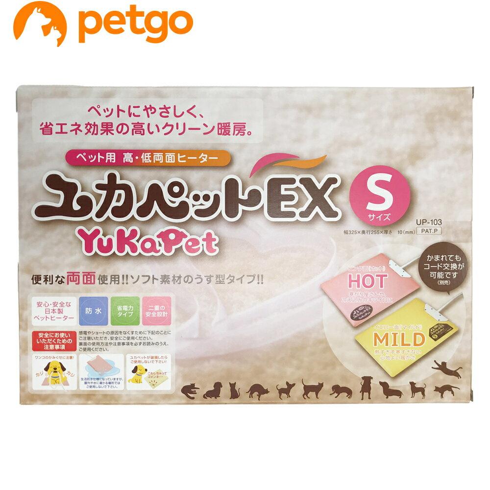【最大350円OFFクーポン】ユカペットEX Sサイズ