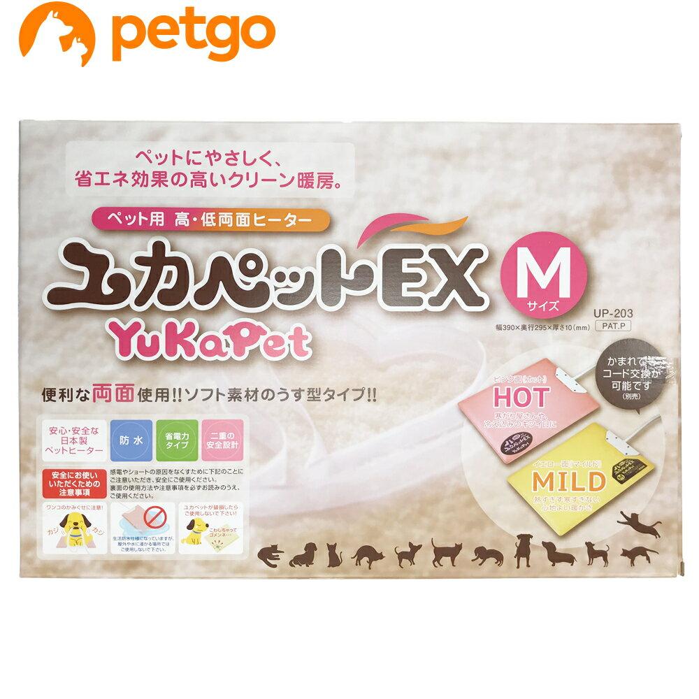 【最大350円OFFクーポン】ユカペットEX Mサイズ