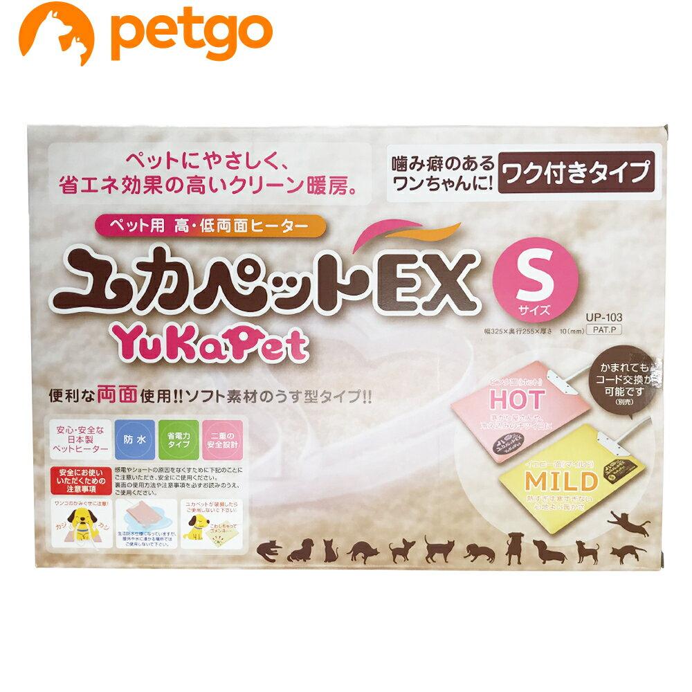 【最大350円OFFクーポン】ユカペットEX Sサイズ(枠付きタイプ)