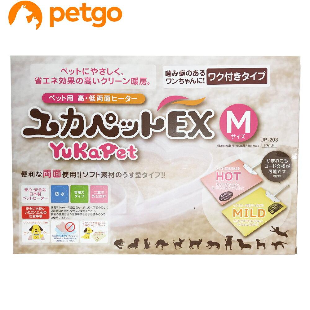 【最大350円OFFクーポン】ユカペットEX Mサイズ(枠付きタイプ)