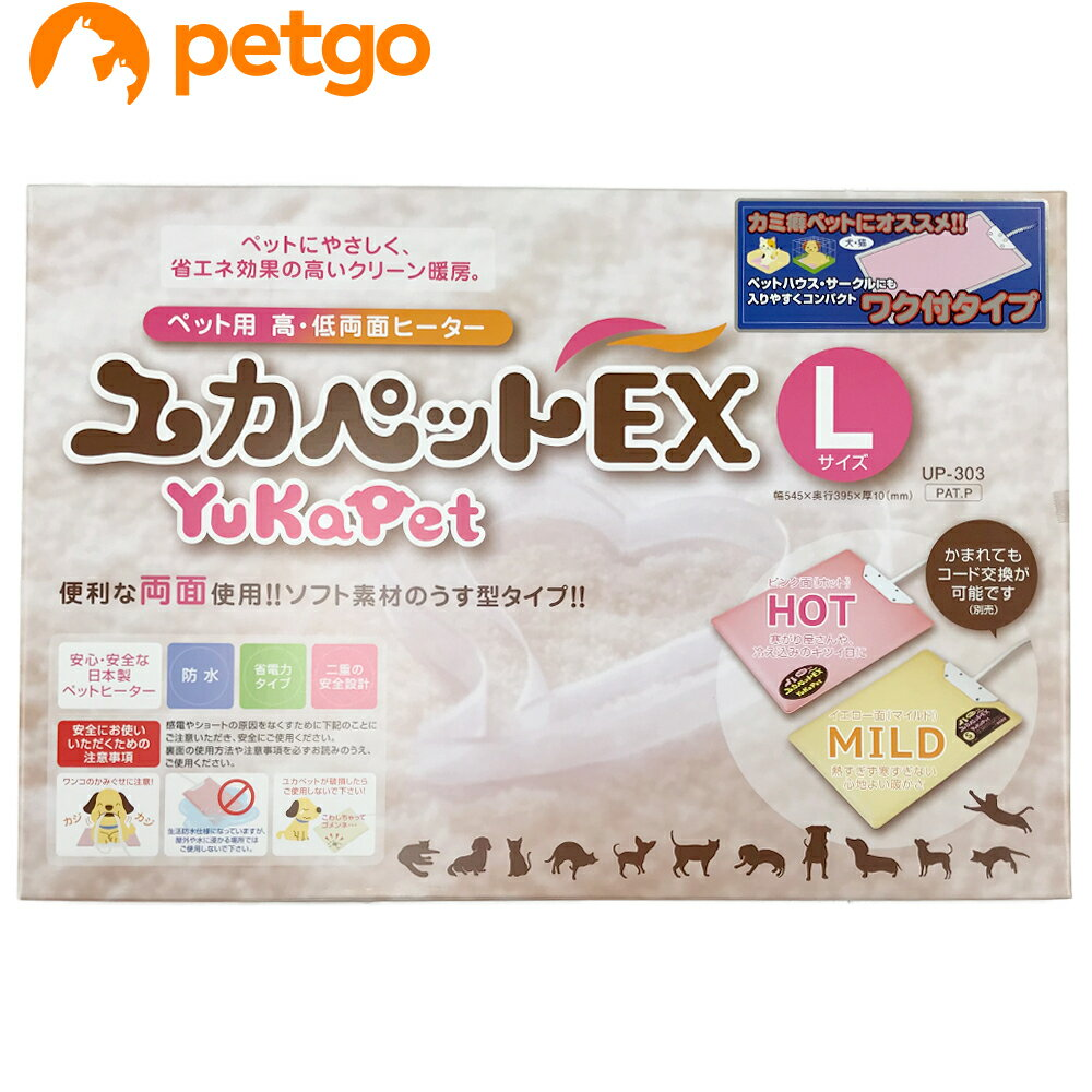【最大350円OFFクーポン】ユカペットEX Lサイズ(枠付きタイプ)