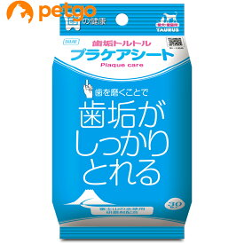 歯垢トルトル プラケアシート 愛犬・愛猫用 30枚