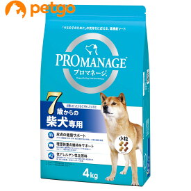 プロマネージ 7歳からの柴犬専用 4kg【あす楽】