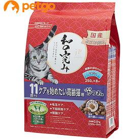 【最大350円OFFクーポン】ジェーピースタイル 和の究み 11歳から ケアを始めたい高齢猫用 2kg【あす楽】