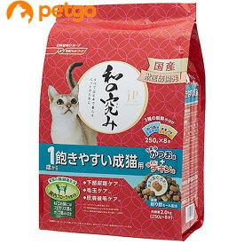 【最大350円OFFクーポン】ジェーピースタイル 和の究み 1歳から 飽きやすい成猫用 2kg【あす楽】