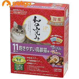 【最大350円OFFクーポン】ジェーピースタイル 和の究み 11歳から 飽きやすい高齢猫用 240g【あす楽】