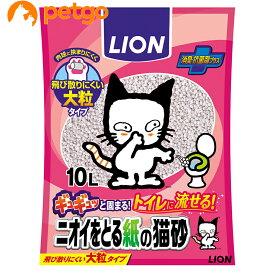 ライオン ニオイをとる紙の猫砂【あす楽】