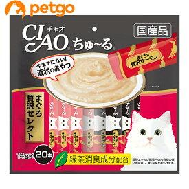 CIAO(チャオ) ちゅ〜る まぐろ 贅沢セレクト 20本入り【あす楽】