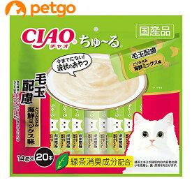 CIAO(チャオ) ちゅ〜る 毛玉配慮 とりささみ海鮮ミックス味 20本入り【あす楽】