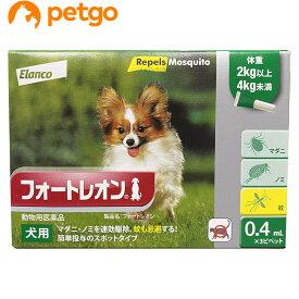 フォートレオン 犬用 0.4ml 2kg〜4kg 1箱3ピペット(動物用医薬品)【あす楽】