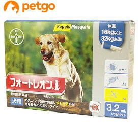 フォートレオン 犬用 3.2ml 16kg〜32kg 1箱3ピペット(動物用医薬品)【あす楽】