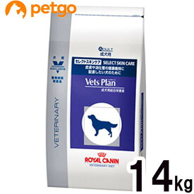 【最大350円OFFクーポン】ロイヤルカナン ベッツプラン 犬用 セレクトスキンケア 14kg【あす楽】