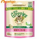 【最大1600円OFFクーポン】グリニーズ 猫用 香味サーモン味 156g【あす楽】