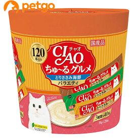 CIAO(チャオ) ちゅ〜るグルメ とりささみ海鮮バラエティ 120本入り【あす楽】