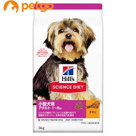 【最大450円OFFクーポン】サイエンスダイエット アダルト 小型犬用 成犬用 1歳以上 3kg【あす楽】