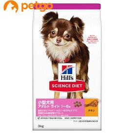【最大350円OFFクーポン】サイエンスダイエット ライト 小型犬用 肥満傾向の成犬用 3kg【あす楽】