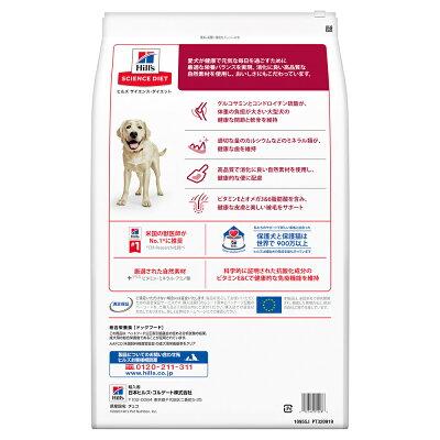 サイエンスダイエットアダルト大型犬種用成犬用12kg【あす楽】