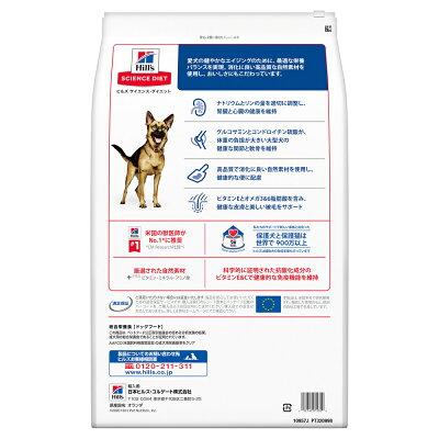 サイエンスダイエットシニア大型犬種用高齢犬用12kg【あす楽】