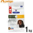 ヒルズ 犬用 メタボリックス+ユリナリー 体重管理+尿ケア ドライ 小粒 1kg【あす楽】