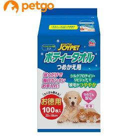 JOYPET(ジョイペット)ボディータオル ペット用 お徳用 つめかえ用 100枚【あす楽】