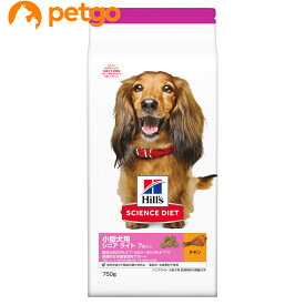 【最大350円OFFクーポン】サイエンスダイエット シニアライト 小型犬用 肥満傾向の高齢犬用 7歳以上 750g【在庫限り】【あす楽】