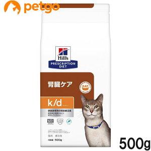 ヒルズ 猫用 k/d 腎臓ケア ツナ ドライ 500g【あす楽】
