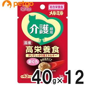 【最大450円OFFクーポン】メルミル 介護期用 まぐろ 30g×12袋【あす楽】