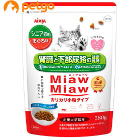 【最大1600円OFFクーポン】MiawMiaw(ミャウミャウ)カリカリ小粒タイプミドル シニア猫用 まぐろ味 580g【あす楽】