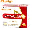 メニにゃんEye+(プラス) 猫用 粉末タイプ 60包入り【あす楽】