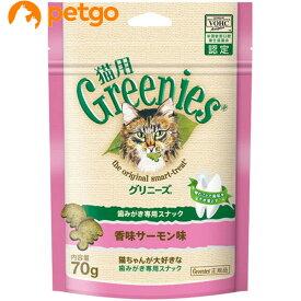 【最大350円OFFクーポン】グリニーズ 猫用 香味サーモン味 70g【あす楽】