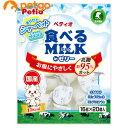 ペティオ 食べるミルク in ゼリー 16g×20個入【あす楽】