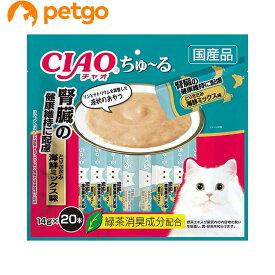 【最大1600円OFFクーポン】CIAO(チャオ) ちゅ〜る 腎臓の健康維持に配慮 とりささみ海鮮ミックス味 20本入り【あす楽】