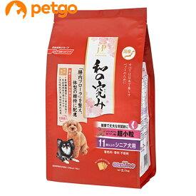 【最大350円OFFクーポン】ジェーピースタイル 和の究み 超小粒 11歳以上のシニア犬用 2.1kg【あす楽】